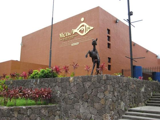 Touristic attractions of El Salvador : David J. Gusman National Museum