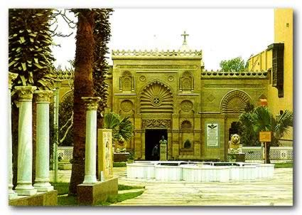 Touristic attractions of Egypt : Coptic Museum, Cairo