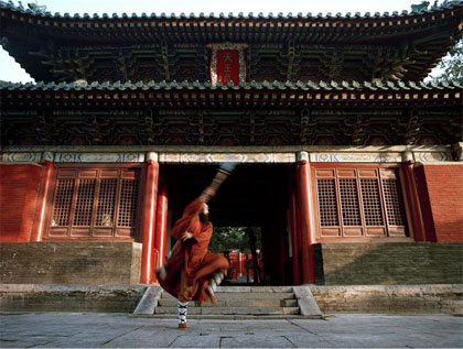 Touristic attractions of China : Shaolin Temple