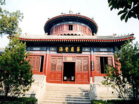 Touristic attractions of China : Big Bell Temple