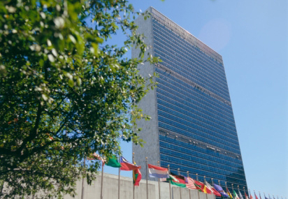 Touristic attractions of New York : The United Nations Headquarters building